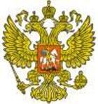 Изменения в Российском законодательстве