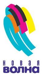 """Итоги """"Новой Волны-2005"""" - денежная награда Пугачевой досталась украинке"""