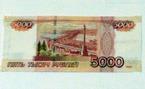 В России появится банкнота в 5000 рублей