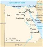 Взрыв на военном аэродроме в Египте