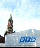 Russian Fashion Week: вновь у стен кремля!