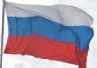 В России отмечают очередную годовщину Дня флага