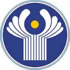 2006 год в странах Содружества объявлен Годом СНГ