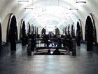 Из московского метро уберут депрессивные таблички