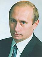 Владимир Путин отправляется в США на саммит ООН