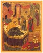 Сегодня Рождество Пресвятой Богородицы: история, приметы, обычаи