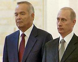 Россия и Узбекистан подписали союзный договор