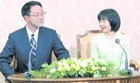 Японская принцесса станет «золушкой»