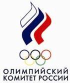 На пост президента Олимпийского комитета России претендуют семь человек