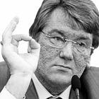 """Виктор Ющенко - """"Негражданин ЕС года"""""""