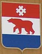 В России появился новый субъект Федерации