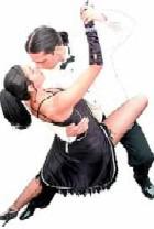 Фестиваль театров танца