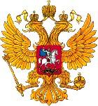 Исламский комитет России хочет убрать с герба РФ православные кресты