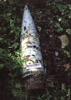 В Петропавловске на складе взорвался снаряд