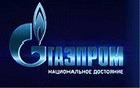 """""""Газпром"""" возможно прекратит подачу газа на Украину"""