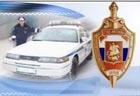 Экзамен на получение водительских прав будет принимать специальная комиссия