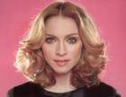 Рекламная кампания Мадонны перешагнула все мыслимые границы