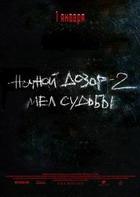 Рекордсмен российского проката