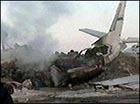 Авиакатастрофа в Венгрии: погибли 44 миротворца