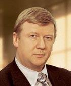 Чубайс выразил благодарность правительству и бизнесменам московского региона