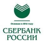 Сбербанк России сделал ипотеку доступнее