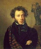 В Северной столице прошел день памяти Пушкина