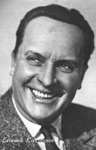 Скончался известный артист театра и кино Евгений Самойлов