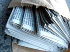 """Вологодский еженедельник """"Наш регион"""" прекратил свое существование"""