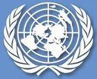 Доклад гендиректора МАГАТЭ по Ирану будет передан в Совет Безопасности ООН