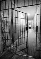 Cпецназ подавил бунт в грузинской тюрьме