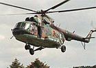 """Крушение """"Ми-8"""": Причины будет выяснять спецкомиссия"""