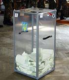 ЦИК Украины обработал две трети бюллетеней