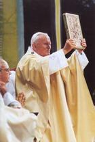 Сегодня Ватикан вспоминает об Иоанне Павле Втором