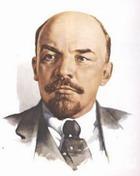 Сегодня - 136-ой день рождения Ленина