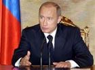 Владимир Путин прилетел в Томск на консультации с Германией