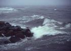 В Азовском море спасают российское судно
