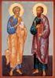 Чествование Петра и Павла