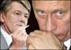 Ющенко отказывается ехать в Россию