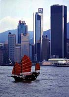 Правительство шпионит за жителями Гонконга