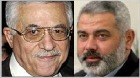 Аббас и ХАМАС договорятся?