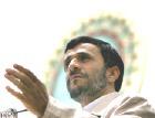 Президент Ирана призвал отдать руководителей Израиля, Великобритании и США под международный трибунал