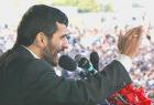 Тегеран наплевал на ультиматум Совета Безопасности