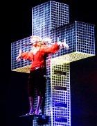 Мадонна в Москве!