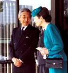 Будущий император Японии получил имя