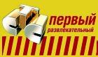 """Телеканалы """"СТС"""" и """"Домашний"""" могут быть проданы"""