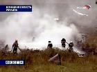 В авиакатастрофе Ту-154 под Донецком виноват экипаж
