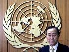 Выбран генсек ООН на 2007-2016 гг.
