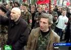 Украинские левые и сторонники ОУН-УПА сразились на Майдане