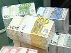 Список банков, которые отмывали деньги для бандитов