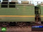 Россия может отменить все поезда в Молдавию